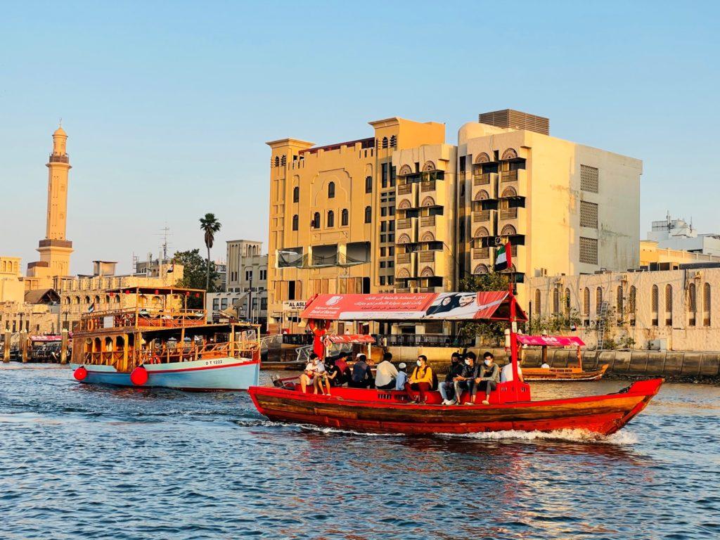 Abra in Old Dubai